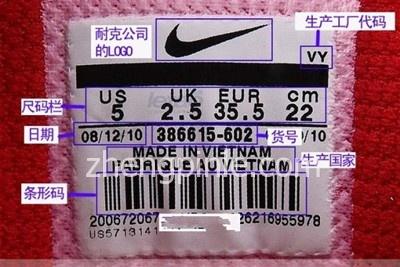 NIKE鞋标数字及字母含义详解