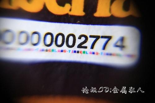 正品天木兰的微雕字母防伪数字编码