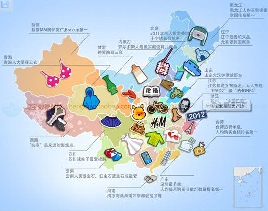外贸原单各品牌加工场在国内的分布图