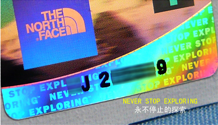 NOVER STOP EXPLORING(用不停止的探索)组成的防伪字条