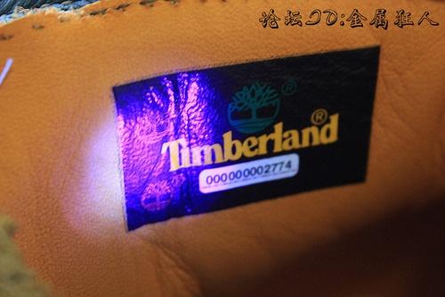 正品天木兰内标在紫外线照射下会有天木兰的logo图案