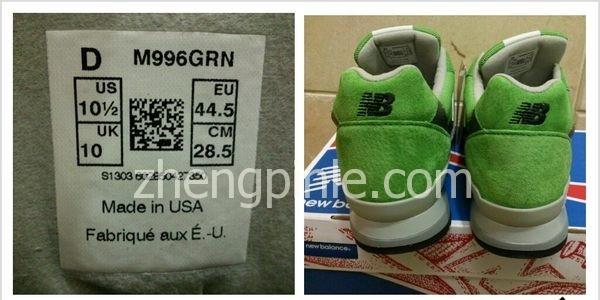 美版996GRN的鞋标及鞋后跟图