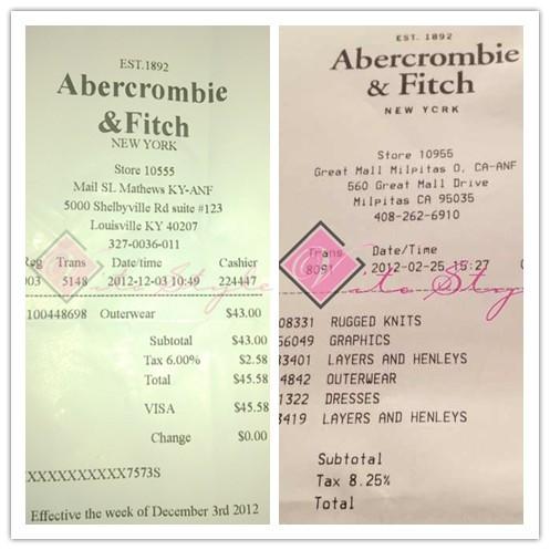 真假AF购物小票对比图