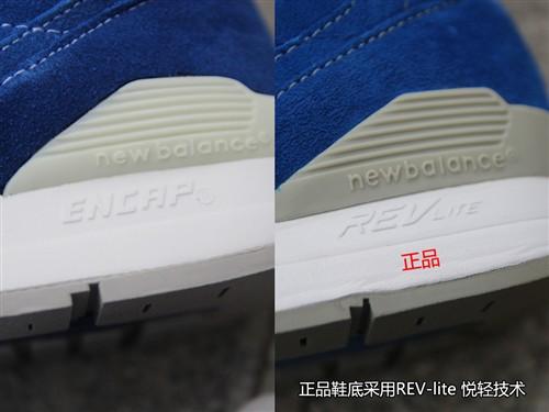 正品996的鞋底采用REV-lite悦轻技术区别于NB574