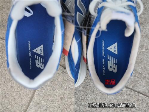 正品996鞋垫上的LOGO标识清晰醒目