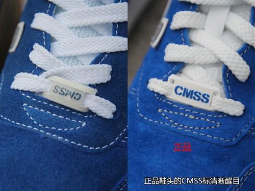 正品996鞋头的CMSS标示清晰醒目,假货是劣质的塑料牌