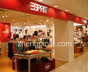 埃斯普利特Esprit销售网点分布