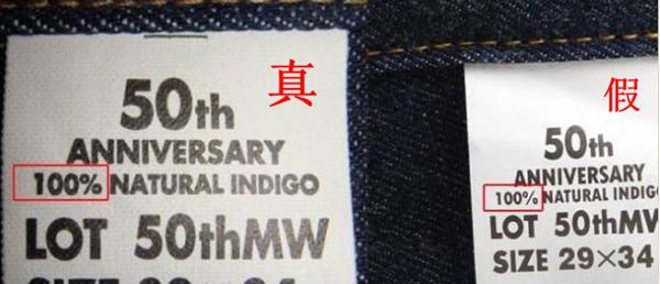 真品的字体比仿品的粗,不管是数字还是英文字母都可以看出。