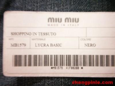 正品专柜的缪缪miumiu包内都会附有标志牌,上面有产品信息及唯一的防伪条码