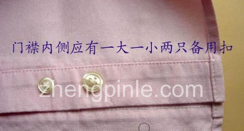 正品Tommy衬衫及外套的备用扣通常为两个,并且一大一小