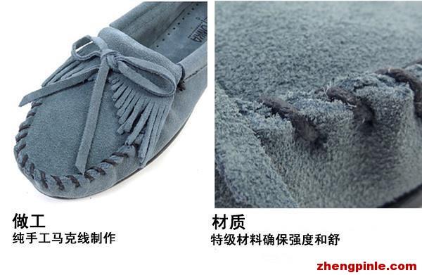 正品迷你唐卡的材质应该是1.8~2.0厚度的天然牛皮革,色彩较为通透