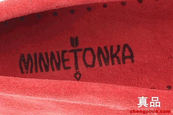 2013夏季出品,移除logo波浪纹,限于404s,408s