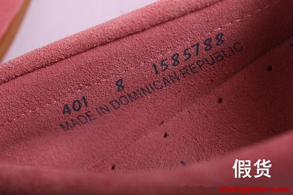 假货依旧使用油墨印刷码标