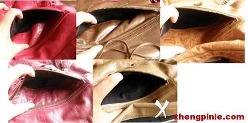 正品Balenciaga女包的侧口袋拉开后悔有一块皮垫