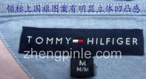 Tommy的洗标和领标刺绣饱满凸起