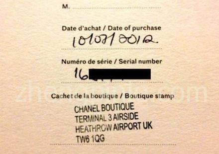 真香奈儿chanel包的出售卡带有清晰的印章