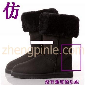 劣质的雪地靴后跟没有弧度