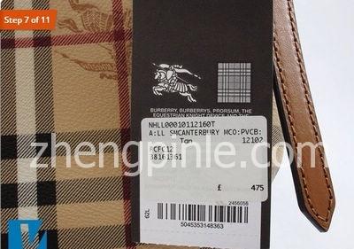 burberry包的吊牌折页内应该有详细的BURBERRY包信息