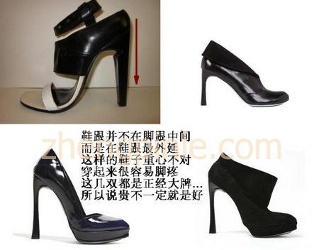 高跟鞋的鞋跟应该在脚掌的重心位置,有利于支撑的稳定性
