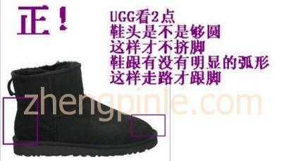 好的雪地靴鞋后跟有弧度才跟脚
