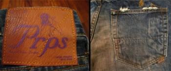 日产prps的皮标及内折后口袋