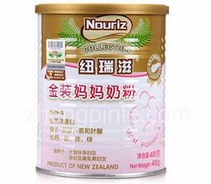 新西兰纽瑞滋