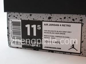 鞋盒侧面靠下有信息标签