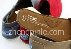 假的TOMS鞋垫可以取下