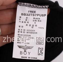 韩国BOY LONDON的洗标