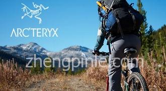 始祖鸟Arc'teryx冲锋衣真假辨别方法