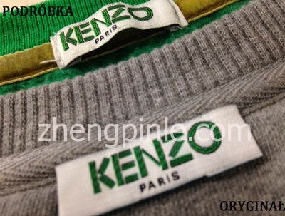 KENZO衣服的领标真假对比