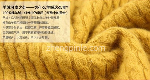 为什么羊绒这么贵?什么是羊绒