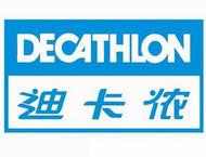 迪卡侬 Decathlon品牌logo