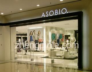 傲鸶ASOBIO中国销售门店分布