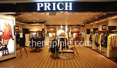 PRICH女装销售网点分布