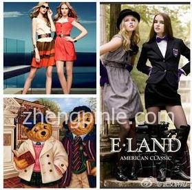 衣恋 E-Land品牌故事