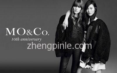 摩安珂 MO&Co.在中国的销售网点分布
