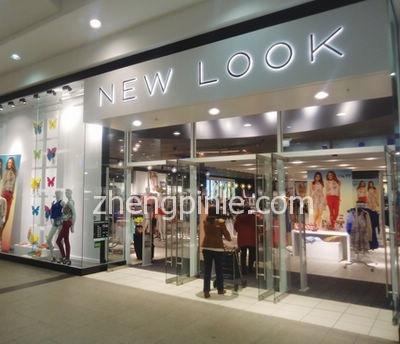 英国快时尚品牌New Look