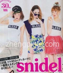 日本Snidel女装真假辨别教程