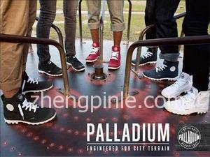 Palladium鞋三大系列及特点