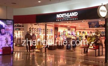 NORTHLAND 诺诗兰销售网点分布