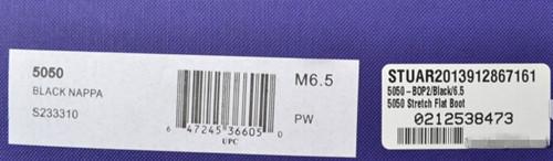 正品Stuart Weitzman 5050的鞋盒标签