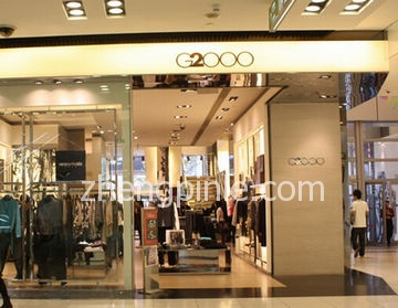 G2000 品牌专卖网点分布