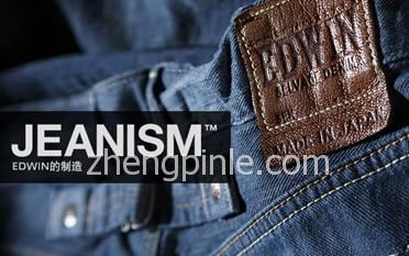 Edwin 牛仔裤