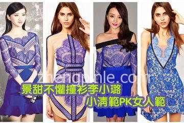 英国时尚品牌threefloor连衣裙受到中国众多女性追捧