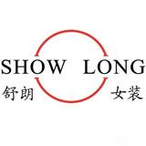 SHOW LONG舒朗女装品牌标志