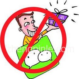 微信朋友圈网购要小心--买到假货怎么办