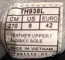 假的鬼冢虎鞋标