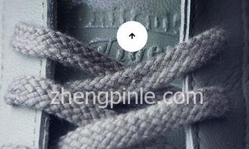 正品Onitsuka Tiger鬼冢虎鞋的鞋带是多股紧密编织
