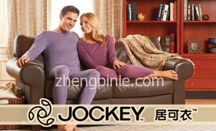 美国JOCKEY居可衣内衣新款时尚宣传海报